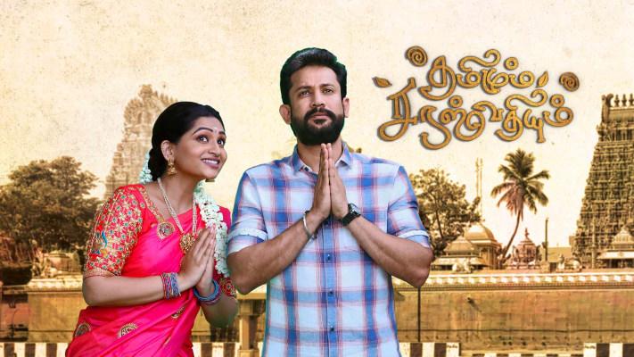 27-10-2021 Thamizhum Saraswathiyum Serial Vijay TV Episode 78