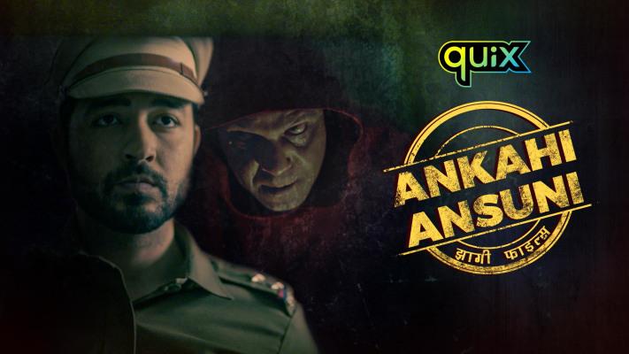 Ankahi Ansuni Full Web Series Download Leaked By Filmyzilla