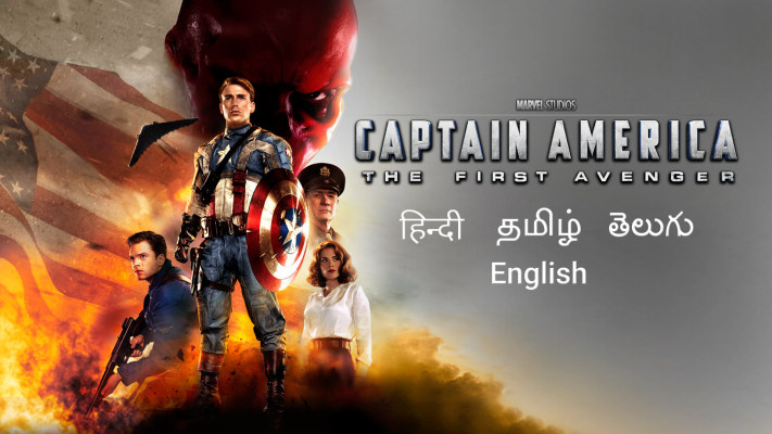 Captain America The First Avenger Disney Hotstar Vip