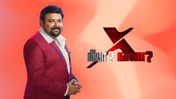 17-10-2021 Neeya Naana Vijay TV Episode 212
