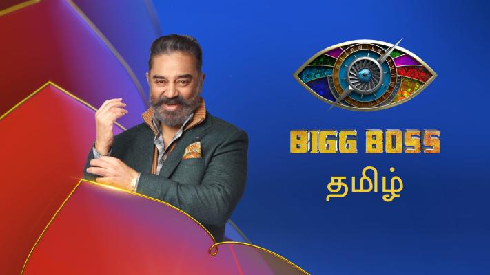Vijay Tv Live Bigg Boss