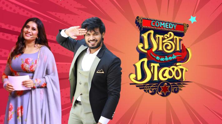 10-10-2021 Comedy Raja Kalakkal Rani Vijay TV Episode 16