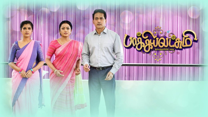 26-10-2021 Baakiyalakshmi Serial Vijay TV Episode 357