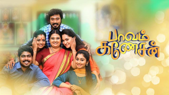 23-10-2021 Paavam Ganesan Serial Vijay TV Episode 226