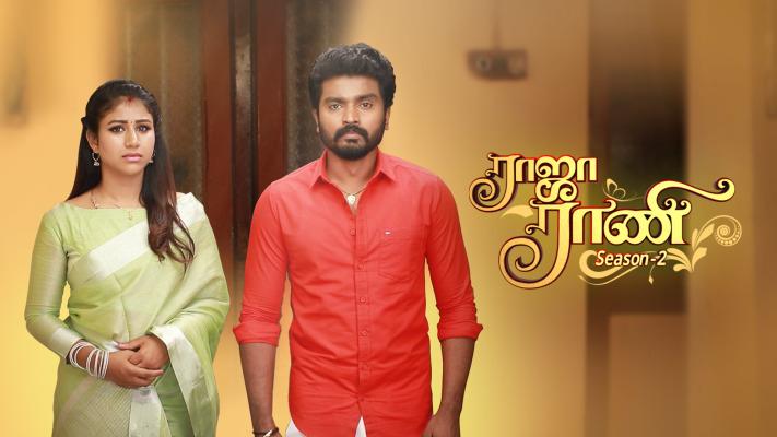 22-10-2021 Raja Rani 2 Serial Vijay TV Episode 265