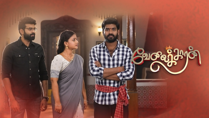 26-10-2021 Velaikkaran Serial Vijay TV Episode 248