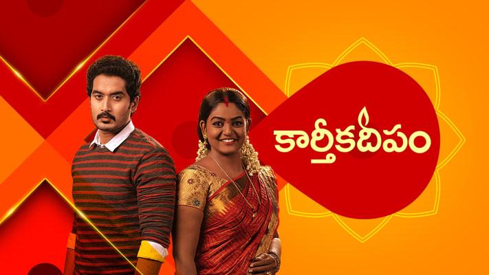 27-10-2021 Karthika Deepam Serial Star Maa Episode 1181