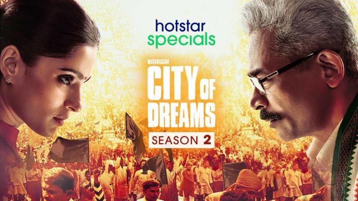 Download City of Dreams 2021 Hindi S2 Full Movie HD 720p