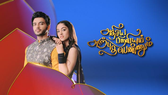 18-08-2021 – Adhisaya Piraviyum Arpudha Pennum  Vijay Tv Serial