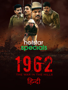 1962: the War in the Hills | 2021 | S01 | Hindi | 1080p | 720p | WEB-DL