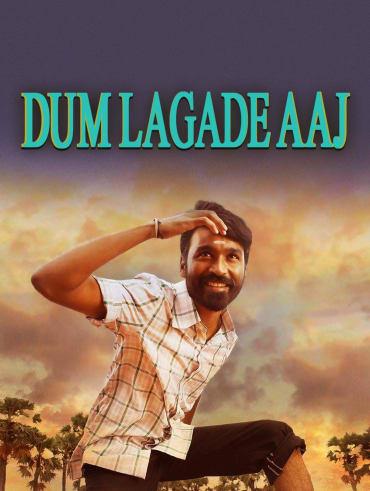 sardaar ji 2 full movie download in punjabi