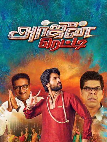 ms dhoni full movie download khatrimaza