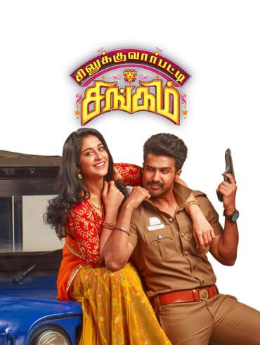 chekka chivantha vaanam tamil torrent download