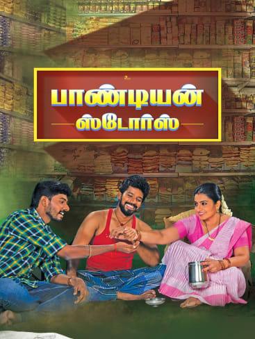 kadhalum kadanthu pogum full movie hotstar