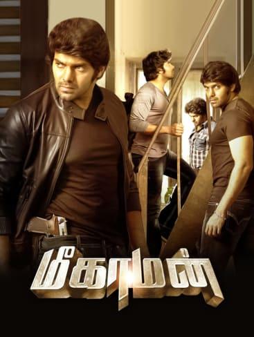 vada chennai movie download tamilyogi