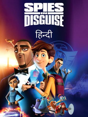 Watch Super Hit Full Movies & Trailers Online on Disney+ Hotstar