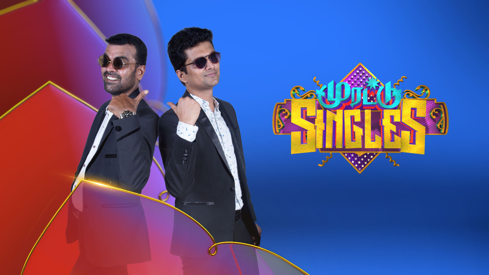 Watch All Seasons of Murattu Singles on Disney+ Hotstar